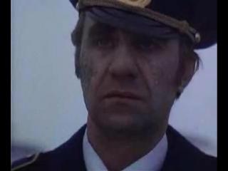 «Экипаж» (1979): Трейлер