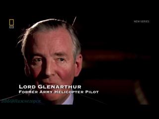 «Секунды до катастрофы. Крушение вертолёта 'Чинук'» (Документальный, 2012)