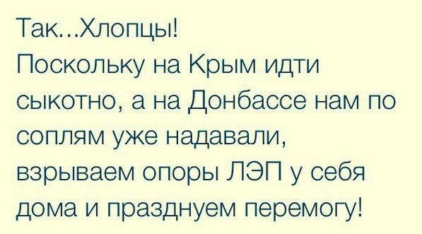 https://pp.vk.me/c627626/v627626363/2e75c/vcACKYqcn7g.jpg