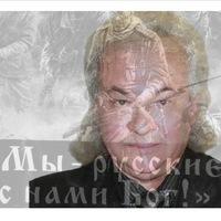 Вячеслав Енбаев