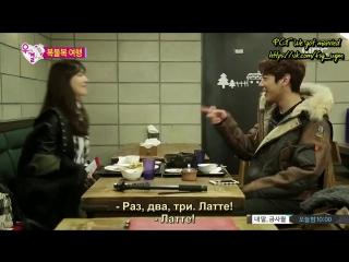 We Got Married / Молодожены Си Ян и Со Ён 22 эп