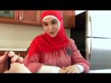 Зачем тебе хиджаб-