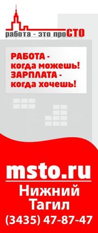 Искать работу н тагил свежие вакансии сантехник организация свадьбы москва цены частные объявления