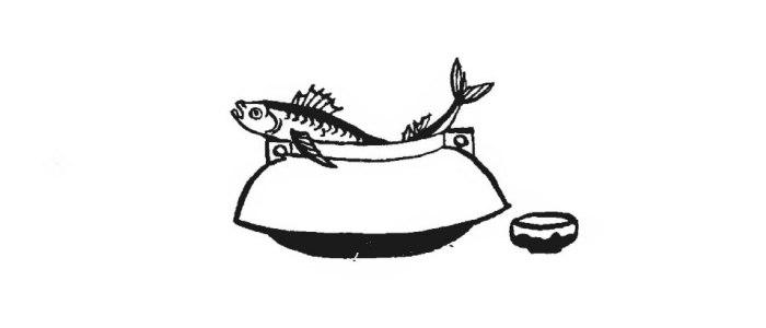 Рибалка Урасіма Таро