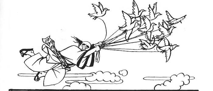 Ловець качок Гомбей