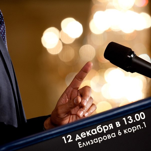 Куда сходить в Тюмени в выходные: 12 - 13 декабря 8