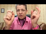 За день убрать простуду - лечебный чай из коры Муравьиного дерева! (Паударка) Михаил Середа