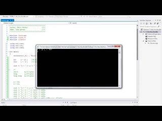 Уроки по C++.3 урок.Типы данных