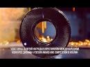 АЛАБУГА ВОЛОКНО производство углеродного волокна