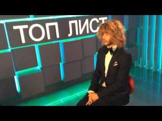 Сергей Зверев о певица Слава