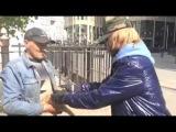 Сергей Зверев и Бомж канючит Серега помоги деньгами
