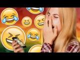 Видео Алины Солоповой РАЗЫГРЫВАЮ МАМУ ПО ТЕЛЕФОНУ :D