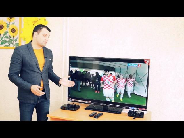 Как подключить DVB T T2 приставку к телевизору Смотрим цифровое ТВ