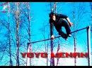 HelpBarr - Yoyo Menan bonus
