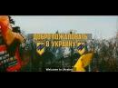 Украина АЗОВ Страшный сон Европы Ukraine Azov The nightmare of Europe
