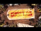 Махни крылом (2014) (Yellowbird) Официальный трейлер