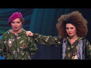 Comedy Woman: 7 сезон, 26 выпуск (28.12.2015)