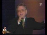 Юрий Антонов - Песня о добрых молодцах и красных девицах. 2001