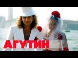 Леонид Агутин - Половина сердца
