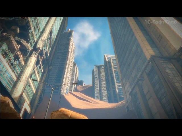 Spec Ops: The Line - релизный трейлер