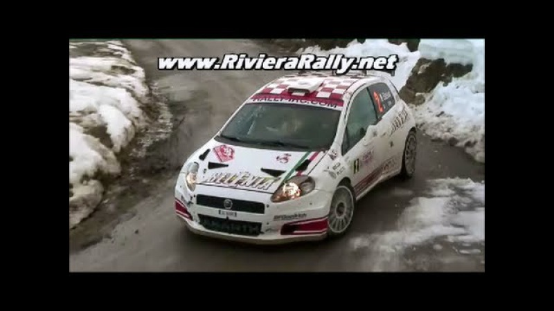 The best of rally Fiat Abarth Grande Punto S2000