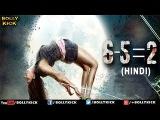 6-5=2 | Hindi full Movies | Niharica Raizada | Prashantt Guptha | Ashrut Jain | Gaurav Paswalla