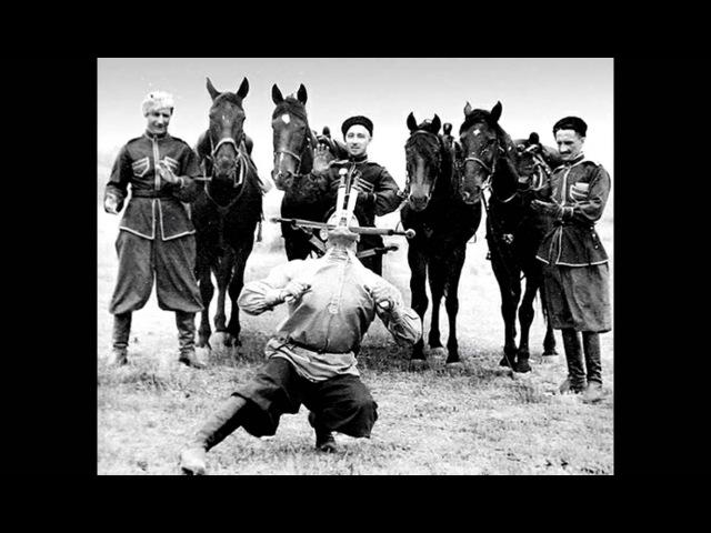 Песня казаков Сестра милосердия 1 Мировая война