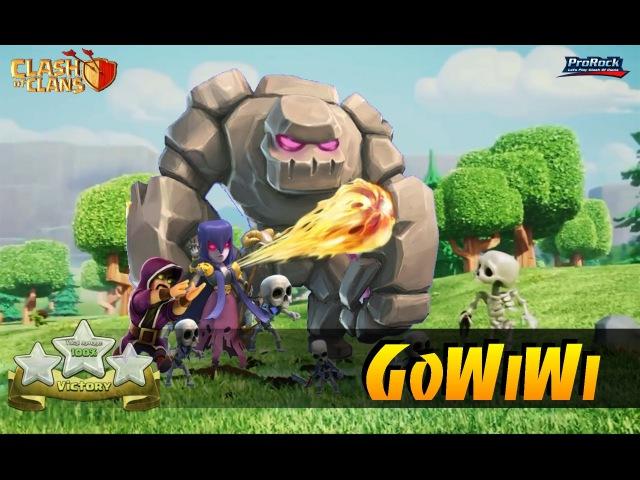 Как атаковать топ миксом GOWIWI (големы, маги, ведьмы) / How to GoWiWi attack
