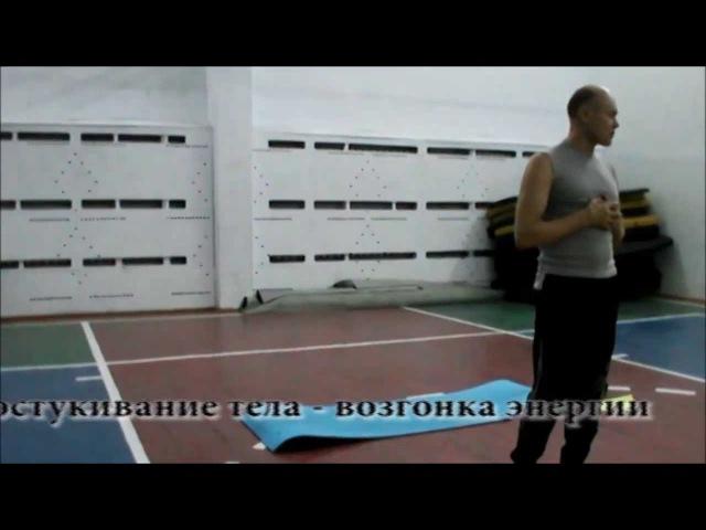 Эффективные методики оздоровления организма от Олега Строганова.