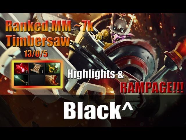 Dota 2 - Black^ plays Timbersaw rampage (13/0/5) ~7k 20min gg