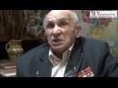 Признание ветерана ВОВ.Русские солдаты массово насиловали мирных немецких женщин