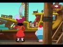 Джейк и пираты Нетландии – Героический побег / Jake's heroic race / Пираты / Питер пен