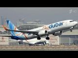 Перед крушением `Боинг-737` кружил в так называемой зоне ожидания больше двух часов - Первый канал