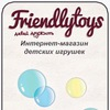 Интернет-магазин детских игрушек FriendlyToys