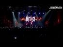 Ария - Дезертир Arena Moscow 13.04.2013
