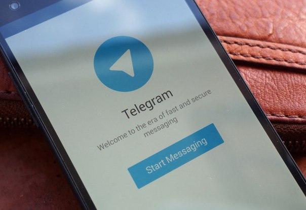 В Госдуме попросили ФСБ ограничить доступ к Telegram
