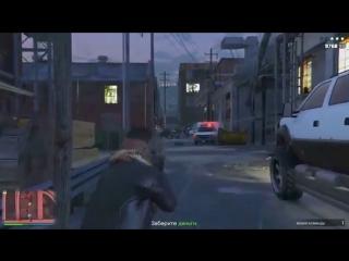 Полицейские и воры GTA5 Online 2