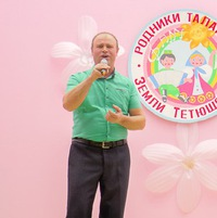 Ильясов Рамил