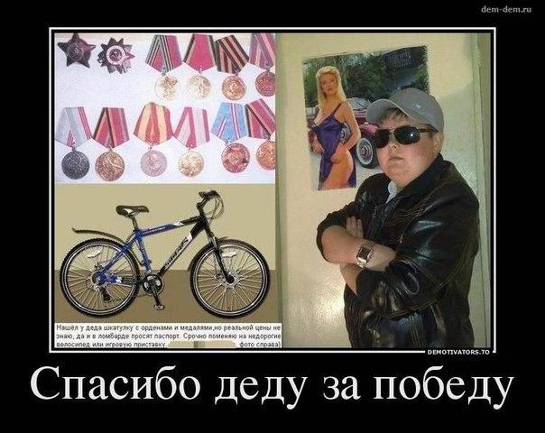 """НАБУ допросило экс-замминистра экономики Коржа в связи с заявлениями Абромавичуса, - """"Украинские новости"""" - Цензор.НЕТ 4151"""
