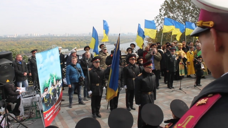 Вынос флага Киев 14.10.2015 КВКК