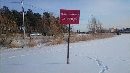 МЧС: с 16 ноября территории республики начался Месячник безопасности на водных объектах в зимний период