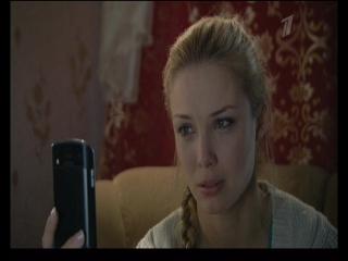 Брак по завещанию. Возвращение Сандры 6 серия из 8 (2011)