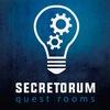 Квест-Кімнати Secretorum Quest Room