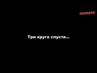 ФИЗРУГ (1)
