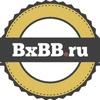 bxbb.ru