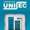 Химчистка Unisec (Юнисек)