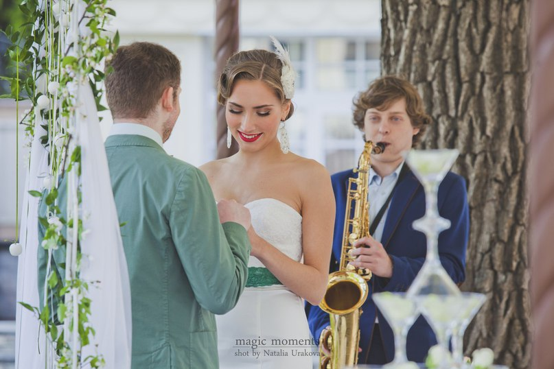Lieux marriage 833