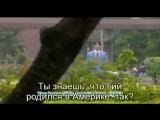 120. Такуми-кун  Takumi-kun1. Шепот Весеннего Бриза  Soshite Harukaze ni Sasayaite(Только для геев!!!)