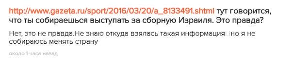 Полина Цурская - Страница 5 MfNbiZBO14c