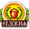 """Фитоцентр """"Евдокия""""   Лекарственные травы"""